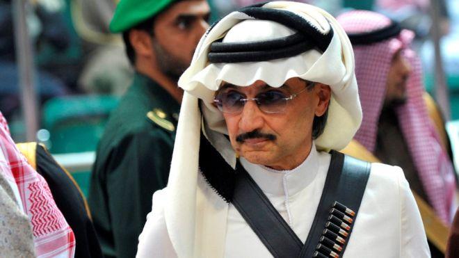 Suudi Prensinin Güzelliğiyle Ünlenen Eşi - 1